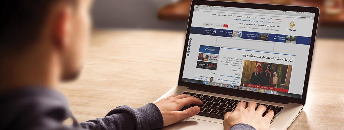 صحافة الإنترنت (المغرب/مراكش)