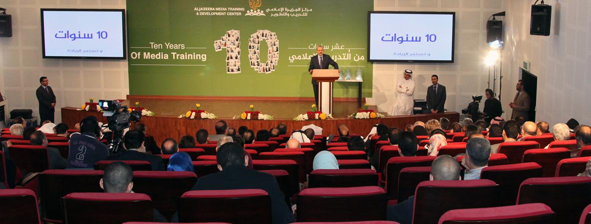 تنظيم المؤتمرات والفعاليات