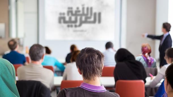 ورشة اللغة العربية ( مسائي )